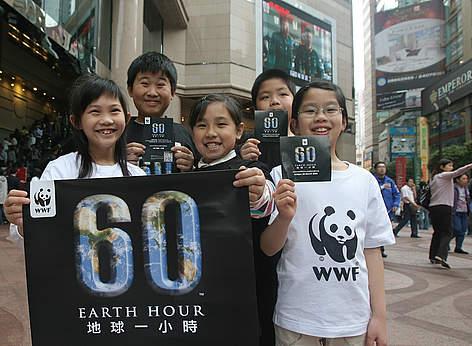 Earth Hour 2009 kids' flag / ©: WWF-Hong Kong