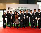 WWF-Hong Kong presented labels to 43 companies participating in our Low-carbon Office Operation Programme