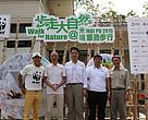 (From the left) Mr Albert Au, Event Ambassador; Mr Wong Kam Sing, Secretary for the Environment; Dr Siu-fai Leung, JP, Mr Edward M. Ho, WWF-Hong Kong's Chairman; Director of the Agriculture, Fisheries and Conservation Department and Mr Adam Koo, CEO of WWF-Hong Kong.