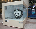 Giant paper panda art installation