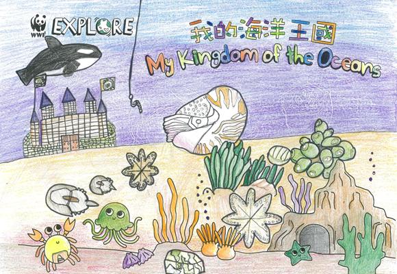 「我的海洋王国」创意绘画比赛结果公布图片