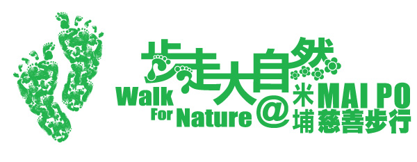 Walk for Nature