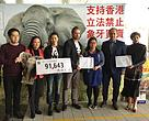 WWF Urges Legislators to Support Ivory Trade Phase Out