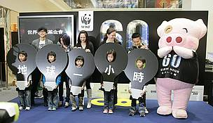 Earth Hour 2009 / ©: WWF-Hong Kong