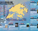 Marine Ecological Hotspot Map (Print version)